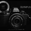 Olympus smash the DSLR